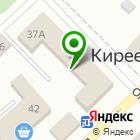 Местоположение компании Мировые судьи Киреевского района