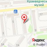 Мастерская по ремонту одежды на ул. Чехова, 7