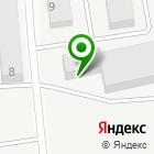 Местоположение компании Навина Косметикс