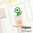 Местоположение компании Грация Стиля