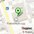 Местоположение компании Киреевский районный суд