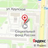 Главное Управление Пенсионного фонда РФ №7 г. Москвы и Московской области