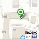Местоположение компании EMEX