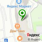 Местоположение компании Студио НП