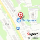 Мировые судьи Ивантеевского района
