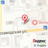 Ивантеевский городской суд