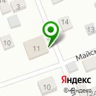Местоположение компании Балашихинское РАЙПО