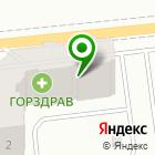 Местоположение компании Мокша