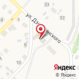 Отряд ФПС №7 МЧС России по Тульской области