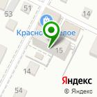 Местоположение компании Tikkurila