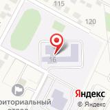 Володарская средняя общеобразовательная школа