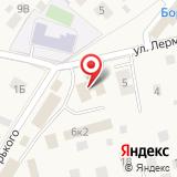 ПАО Люберецкая электроэксплуатационная компания