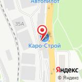Каро-Строй