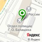 Местоположение компании Спецавтоматика
