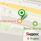Местоположение компании Автоэлемент
