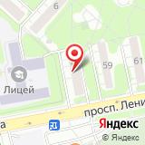 Магазин канцелярских товаров на проспекте Ленина