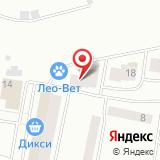 ООО ФЛЕКСУС