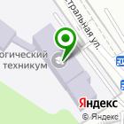 Местоположение компании Московский гидрометеорологический техникум