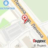 Автомойка на ул. Ленина, 57