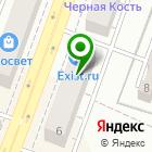 Местоположение компании Рюкзачок