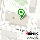 Местоположение компании Магазин фастфудной продукции на ул. Свободы
