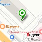 Местоположение компании Axonomed