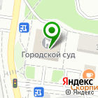 Местоположение компании Балашихинский городской суд