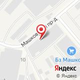 ООО Газстройсервис