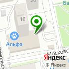 Местоположение компании Магазин товаров для хобби