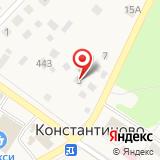 Константиновская средняя общеобразовательная школа