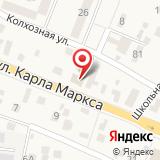 Администрация городского поселения Красково