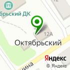 Местоположение компании Ивашкина и К