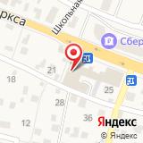 Мастерская по ремонту обуви на ул. Карла Маркса, 26 ст1