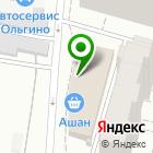 Местоположение компании Радуга
