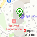 Местоположение компании Школа дизайна Станислава Орехова