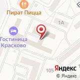 Красковская библиотека