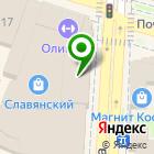 Местоположение компании Кубань