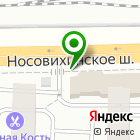 Местоположение компании Стиляги