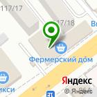 Местоположение компании Красковский