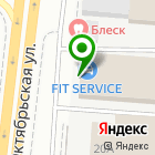 Местоположение компании Аксиом