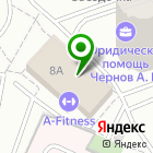 Местоположение компании ALEX fitness
