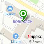 Местоположение компании Московский Центр Переводов