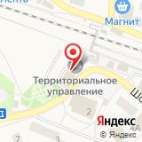 Мировые судьи Люберецкого района