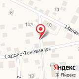 Городское отделение полиции по Люберецкому муниципальному району при УВД Малаховское