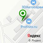 Местоположение компании 3D