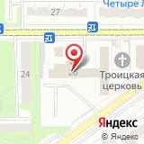 Областной сборный пункт Военного комиссариата Московской области