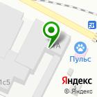 Местоположение компании Компания по продаже и доставке строительных материалов