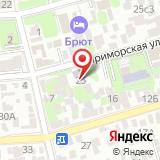 Центральная библиотека им. В.Г. Короленко
