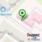 Местоположение компании ЮГРОСС