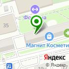 Местоположение компании Универсам